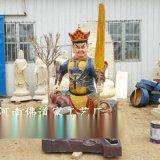 佛道家宗教用品 玻璃钢佛像厂家 二郎爷 道教神像 四大天王佛像雕塑2.6米