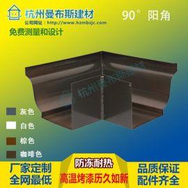 别墅天沟屋檐雨水槽彩铝落水系统屋面排水成品天沟