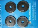 硬质合金金厂家 供应高精度 钨钢圆刀片  硬质合金薄刀片