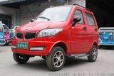四川宜宾电动车厂家直销 南溪区电动四轮车 江安县FY520车体轻盈重心低安全系数高