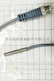 超小型猪尾金属感应接近开关,M4螺纹PNP常开猪尾电感式金属感应接近开关
