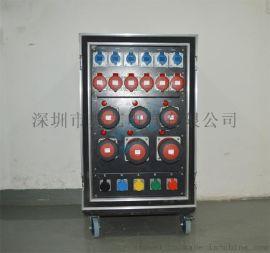 专业订做电源直通箱/舞台电源箱