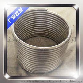 厂家直销 美标TC4环保优质钛管 耐高压钛合金管 无缝钛管量大从优
