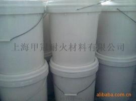 供应上海厂家陶瓷纤维固化剂
