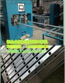 成都银江机械6-2不锈钢方管自动打孔机厂家价格不锈钢自动液压冲床批发