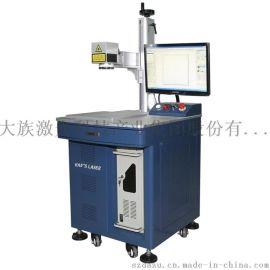 大族激光HM20光纤打标机