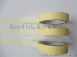 昆山义尔亿耐高温美纹纸胶带,耐温180度美纹纸胶带