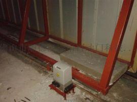 冷雨750W平移遥控电动开门机 平移电动门
