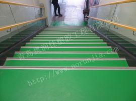 東營樓梯踏步 防滑樓梯踏步