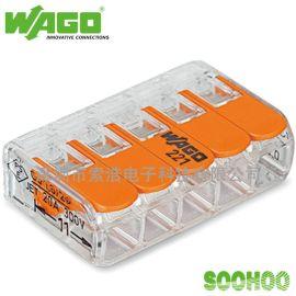 WAGO万可 221-415 照明连接器 带UL认证