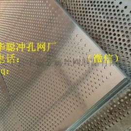 【厂家现货供应】镀锌圆孔网 冲孔网 过滤筛分洞洞板 不锈钢圆孔网 铁皮筛网