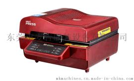 热转印T恤书包抱枕机器 直压型平板衣服烫画机