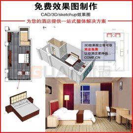 东莞优冠家具免费酒店客房家具床电视桌椅效果图设计
