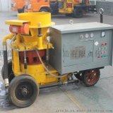 申鑫牌砂浆喷浆机   700型水泥喷浆机