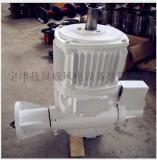 厂家促销 300W风力发电机 家用小型风力发电机