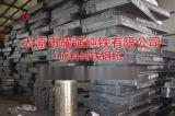 【纯铁钢坯】纯铁块 纯铁方钢 纯铁方坯