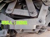 NE板链斗式提升机板链斗提机链条链NE输送链条