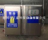 河北光氧催化设备 uv光催化废气处理设备市场报价