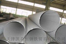 159*22厚壁不锈钢管1cr25ni20si2耐高温不锈钢管天津供应13516131088