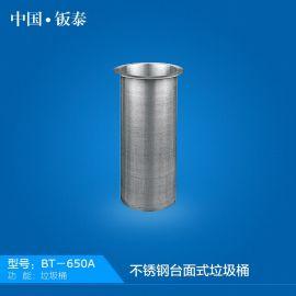 不锈钢台面入墙式垃圾桶