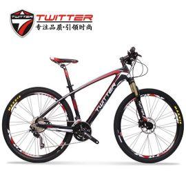 碳纤维自行车TW9000山地车原装进口禧马诺变速