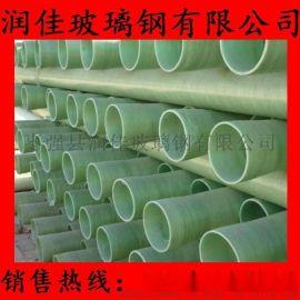 玻璃钢电缆管 压力管DN-150 复合材料是优良的电绝缘材料