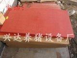 母猪产床电热板 复合保温板 产床电热板保温箱 小猪电热板