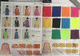 服装布料颜色色卡样品册定制