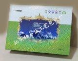 帕珍一號青黴素保健品盒 直接廠家定製包裝盒