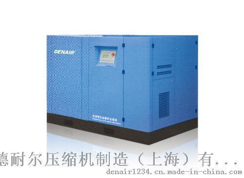 德耐尔螺杆空压机 永磁同步变频式空压机 永磁变频螺杆空压机