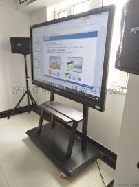 鸿合HD-I5579E触控一体机55寸电子白板一体机红外书写屏