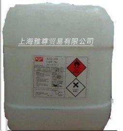 汉高助焊剂X32-10i