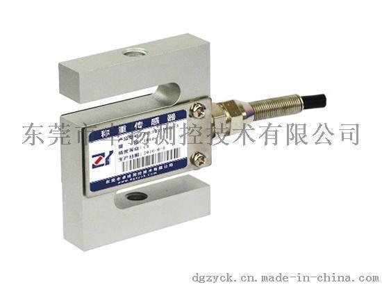 广东扭矩传感器生产厂家