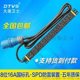 大唐卫士DT9082 PDU机柜电源插座8位16A国标孔防雷32A工业插头