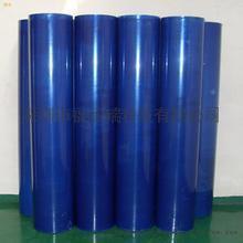 PET保护膜 蓝色/透明 双层高粘 硅胶单层 双层 亚克力双层