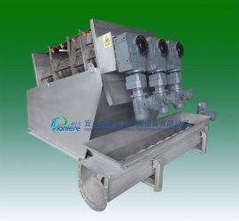 供应污水处理设备派尼尔叠螺污泥脱水机XF-303