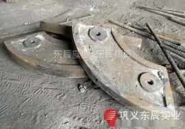 巩义东辰实业-1308球磨机高锰钢衬板