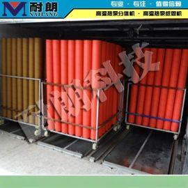 工业纸管烘干设备  工业纸筒烘干设备