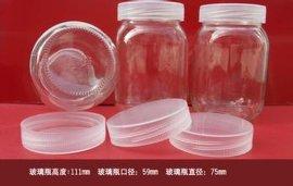 240菌种瓶盖,350菌种瓶盖,650菌种瓶塑料盖