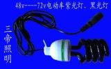 48-72v黑光灯诱虫灯
