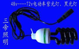 48-72v黑光燈誘蟲燈