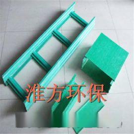 供应各种玻璃钢电缆桥架 玻璃钢支架 河北淮方