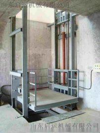 重庆市黔江 涪陵区直销启运升降货梯 液压货梯 导轨式升降机
