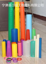 三益加工注塑件  来图来样可定制  耐磨环保加工各型号的塑料件  开模注塑