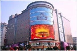 宜昌地区**的LED显示屏生产厂家宜星光电