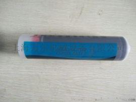 3363066065和3363091200阿特拉斯破碎锤轴承润滑脂500G一个