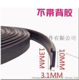 移門磁條卡式軟橡膠磁條衣櫃移門卡槽磁條