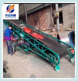 大型装车输送机 折叠皮带运输机L8