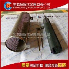 工业循环水处理用钛电极 钌铱钛电极直销
