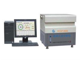 华程仪器仪表HCGF-8000型自动工业分析仪